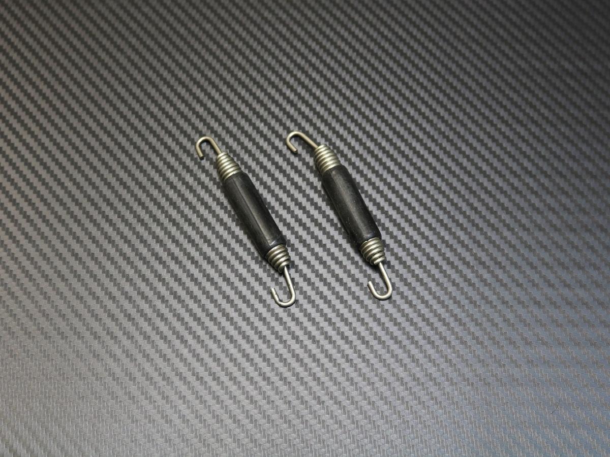マフラースプリング (両端フリータイプ ラバー付き)の製品写真