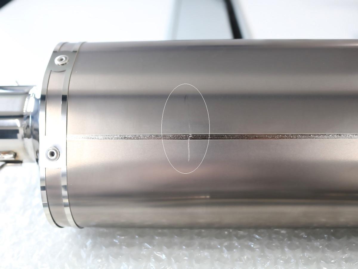 YZF-R25/R3・MT-25/MT03用スリップオンマフラー   【アウトレット品】の製品写真